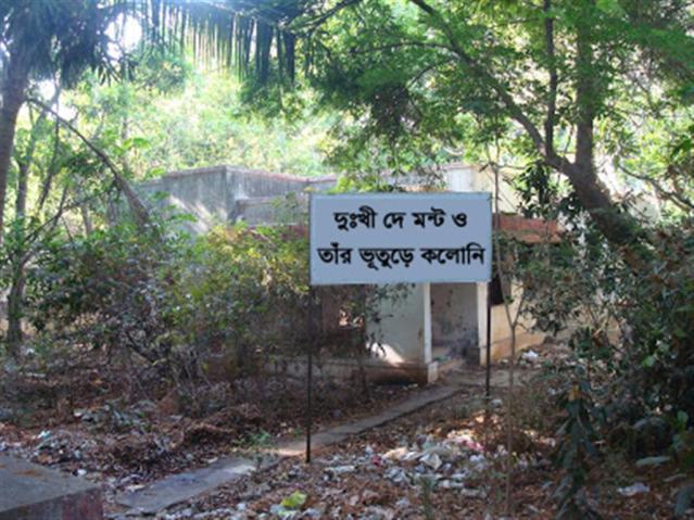 bhuteraddabhuturebari (Medium)