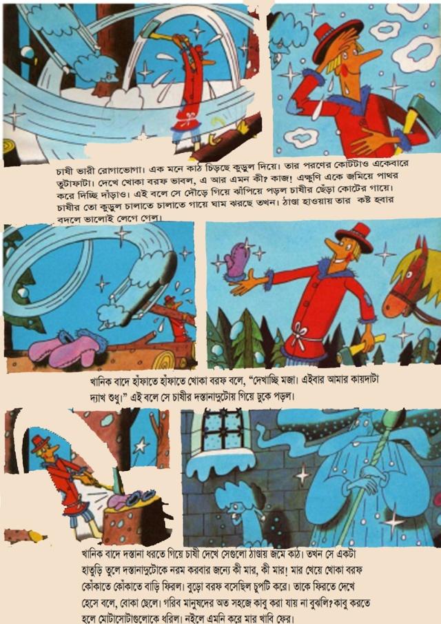 comicsruss6001-2