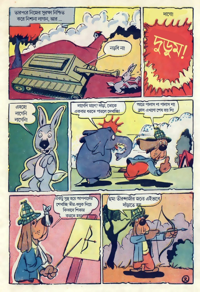 comicssumitpage_0026-2
