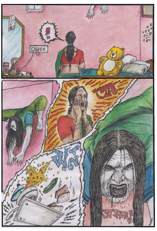 comicstaranathpage-0-4