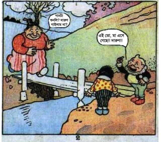 comicstotapage1-3