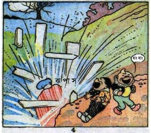 comicstotapage1-5