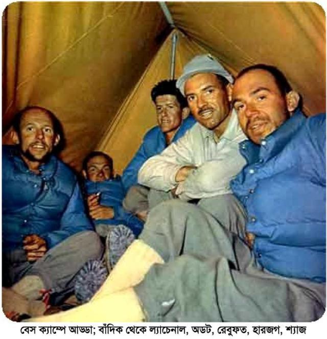 khelaannapurnaimage-page11
